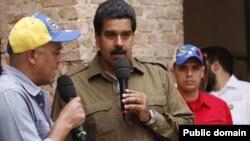 Венесуэла -- Кандидат в президенты Венесуэлы от Единой социалистической партии Николас Мадуро, 2 апреля 2013 г.
