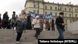 В Петербурге прошла акция памяти земляков, погибших в городских тюрьмах, 3 июня 2017