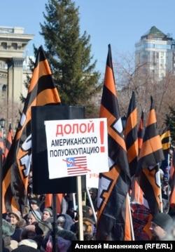 Один з лозунгів «молитовного стояння» у Новосибірську. 29 березня 2015 року