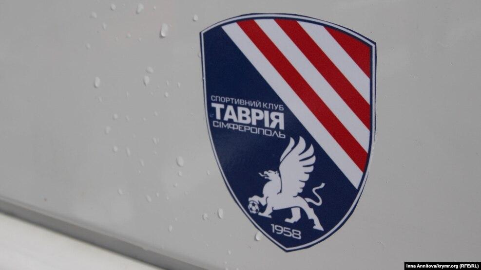 Логотип футбольного клуба Таврия