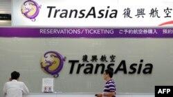 هواپیمایی که در تایوان سقوط کرده متعلق به شرکت چینی ترنسایشیا است.