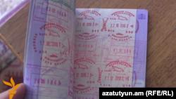 Паспорт гражданина Грузии.