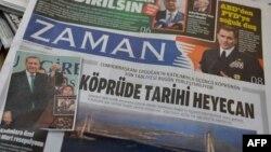 Турецкий ежедневник Zaman. Анкара, 6 марта 2016 года.