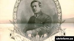 Головний отаман Військ УНР Симон Петлюра. Листівка 1919 року, надрукована у Відні. Із фондів ЦДАВО України