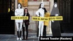 کارزار عفو بینالملل در مقابل سفارت عربستان سعودی در پاریس، در حمایت از سه فعال حقوق زن در عربستان