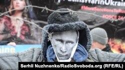 Ukrayna etirazlarında plakatlardan biri
