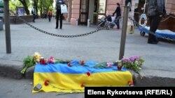 Одесса, украинский флаг и цветы на месте гибели активистов Майдана 2 мая