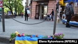 Одесса 3 мая
