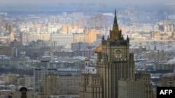 Ministria e jashtme e Rusisë në Moskë