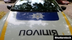 Ukrainian police have classified the attack on the journalist as intentional light bodily harm.