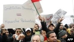 Марокканские демонстранты во время акции протеста. Касабланка, 20 февраля 2011 года.