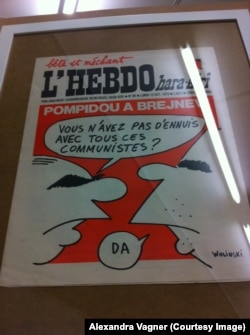"""Обложка 1970 года. Диалог президента Франции Жоржа Помпиду и Леонида Брежнева: """"Есть ли у вас со всеми этими коммунистами проблемы?"""" - """"Да""""."""