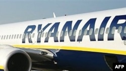 «رایان ایر» بزرگترین شرکت در میان آن دسته از شرکت های هواپیمایی است که «بلیط ارزان قیمت» به بازار عرضه می کند.