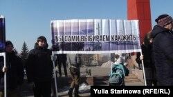 "Митинг ""За чистое небо"". Красноярск. 18 марта"