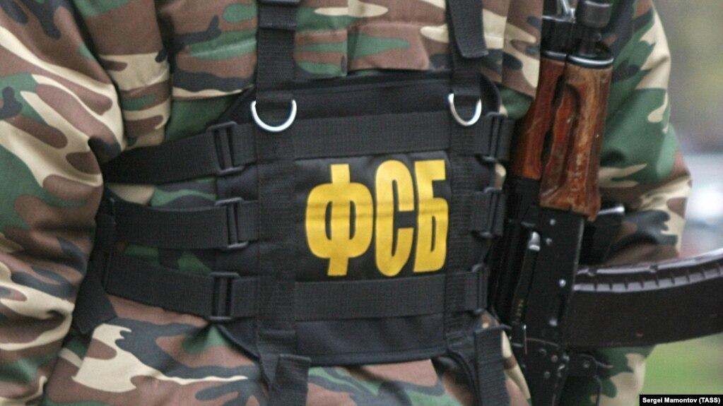 Ім'я і прізвище затриманої жінки ФСБ не вказує