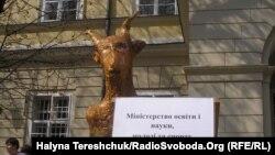 Студэнцкі «помнік» міністру Табачніку ў Львове