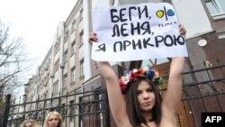 """В затруднительное положение экс-президента Украины попытались войти активистки скандально известного движения """"Фемен"""""""