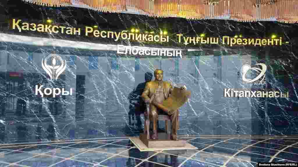 Қазақстанның Тұңғыш президенті кітапханасында тұрған Нұрсұлтан Назарбаев мүсіні. Астана, 30 наурыз 2015 жыл.