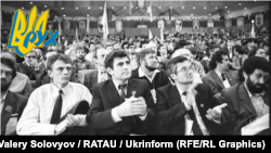 Учредительный съезд Народного Руха Украины. Киев, 9 сентября 1989 года