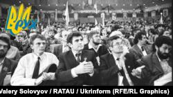 Делегати Установчого з'їзду Народного руху України