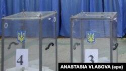На 3 червня у Цебриковому призначені повторні вибори в об'єднаній територіальній громаді