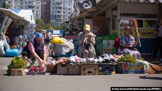 Уличная торговля в Днепре