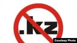 Символ протеста против законопроекта о контроле интернета. Изображение размещено на форумах в интернете.