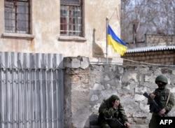 Крым, 2014 год