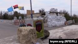 Qırım vatandaş qamaçavı aktsiyası keçirilgen yer, Çonğar, arhiv fotoresimi
