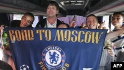 """Tifozët e ekipit """"Chelsea"""" në Moskë, 19 maj 2008."""