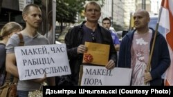 Фота Дзьмітрыя Шчыгельскага