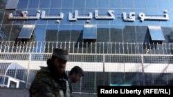 New Kabul Bank...