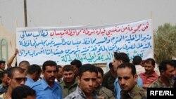 تظاهره للمفصولين من شرطة ميسان، آب 2009