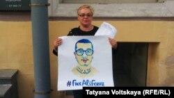 Одиночный пикет в Санкт-Петербурге в поддержку Али Феруза