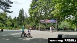 Парк имени Гагарина в Симферополе, 20 июня 2019 года