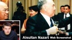Қолданушы Aisultan Nazarbayev-тың Facebook парақшасынан скриншот.