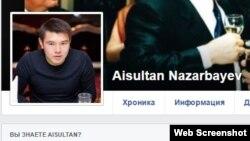 Фотография Айсултана Назарбаева на скриншоте страницы пользователя Aisultan Nazarbayev в социальной сети Facebook.