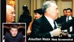 Скриншот страницы пользователя Aisultan Nazarbayev в Facebook'е.