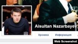 Скриншот страницы Айсултана Назарбаева в Facebook.