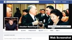 Скриншот страницы Айсултана Назарбаева в Facebook'е.