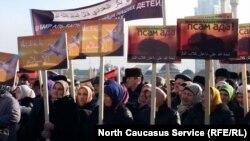 Январская антитеррористическая демонстрация в Грозном