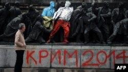 Одним из самых чувствительных для Южной Осетии последствий событий в Украине участники встречи назвали разрабатываемый Госдумой РФ законопроект об упрощенном порядке принятия в состав России иностранного государства