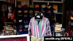 Узбекский национальный костюм мужчин