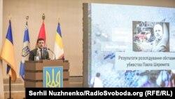 Президент України Володимир Зеленський на презентації результатів розслідування вбивства журналіста Павла Шеремета, 12 грудня 2019 року