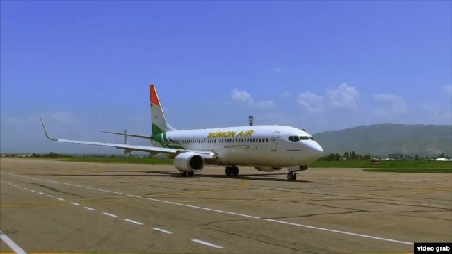 Цена билета на самолет в таджикистан авиабилеты из москвы в тель авив дешево
