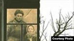 """""""Книга праведников"""". Издательство фонда «Холокост», 2005 год."""