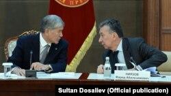Президент Алмазбек Атамбаев (слева) и Фарид Ниязов.