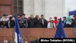 Оппозиянын Бишкекте өткөн митинги. 24-апрель, 2013-жыл.