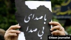 صحنه ای از تظاهرات در تهران