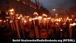 «Марш славы» в Киеве, 14 октября 2017 года